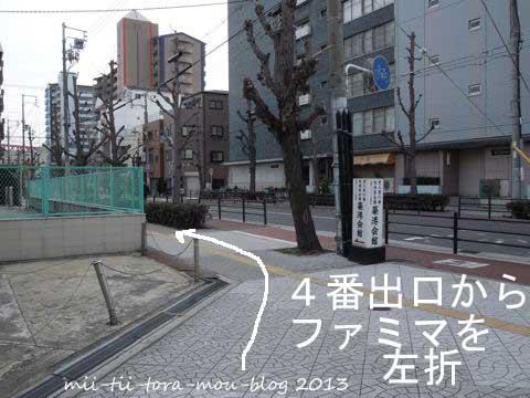 にゃんすか亭1.jpg