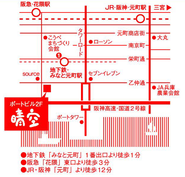 晴空map.jpg