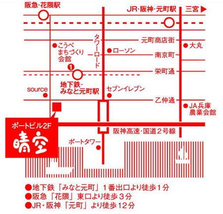晴空map450-431.jpg