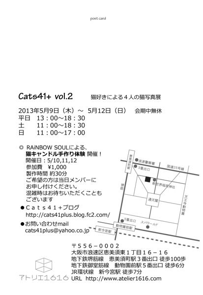 DM宛名面web413-600.jpg
