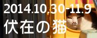 fukuzai_banner200.jpg