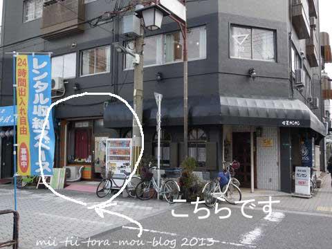 にゃんすか亭3.jpg