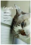 cats41+デザイン面小.jpg