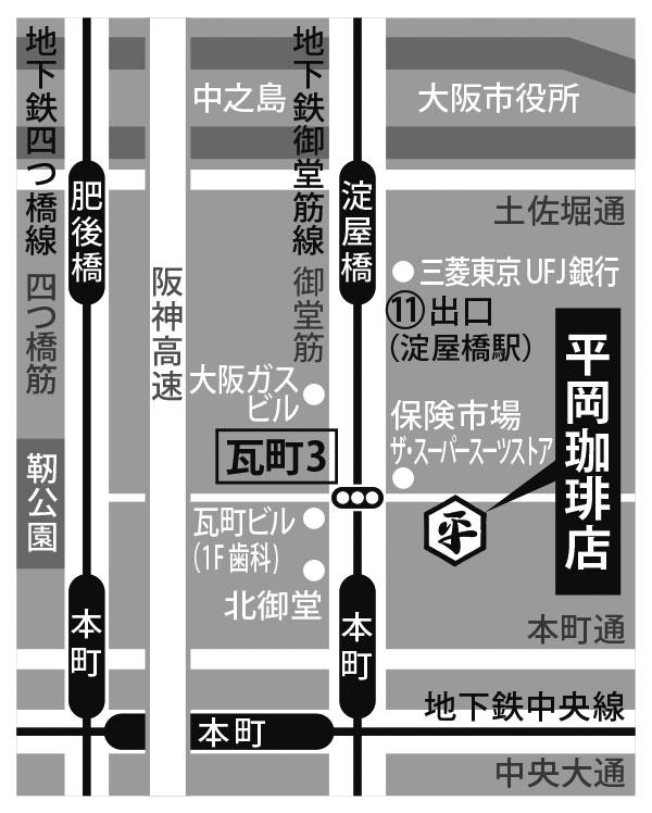 hiraco_map.jpg